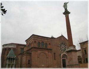 Basilica de Santo Domingo en Bologna
